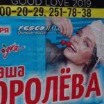 ウラジオストクの街歩きで発見したあれこれ