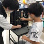 小学生の自作パソコンキット組立体験を見学