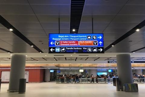 イスタンブル空港
