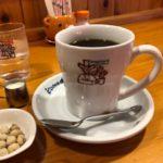 自宅で美味しいコーヒーが飲めない生活