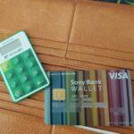 外国暮らし向きの銀行&クレジットカード
