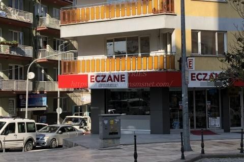 トルコ薬局