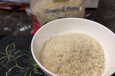 トルコの米