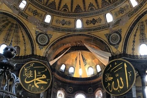 モスク回収後のアヤソフィア