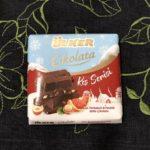 チョコレートが安くて美味しい国はどこでしょう