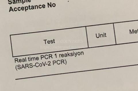 PCR検査証明
