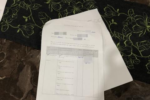PCR検査証明フォーマット