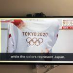 東京オリンピック開会式を見てて思ったこと
