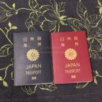 新デザインのパスポートがあまりに素敵で感動