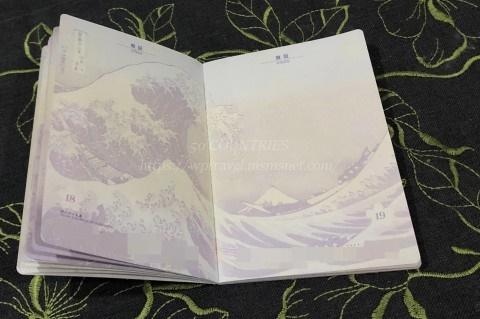 新パスポート葛飾北斎の浮世絵冨嶽三十六景