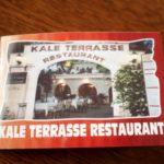 ギョレメのおいしかったレストラン